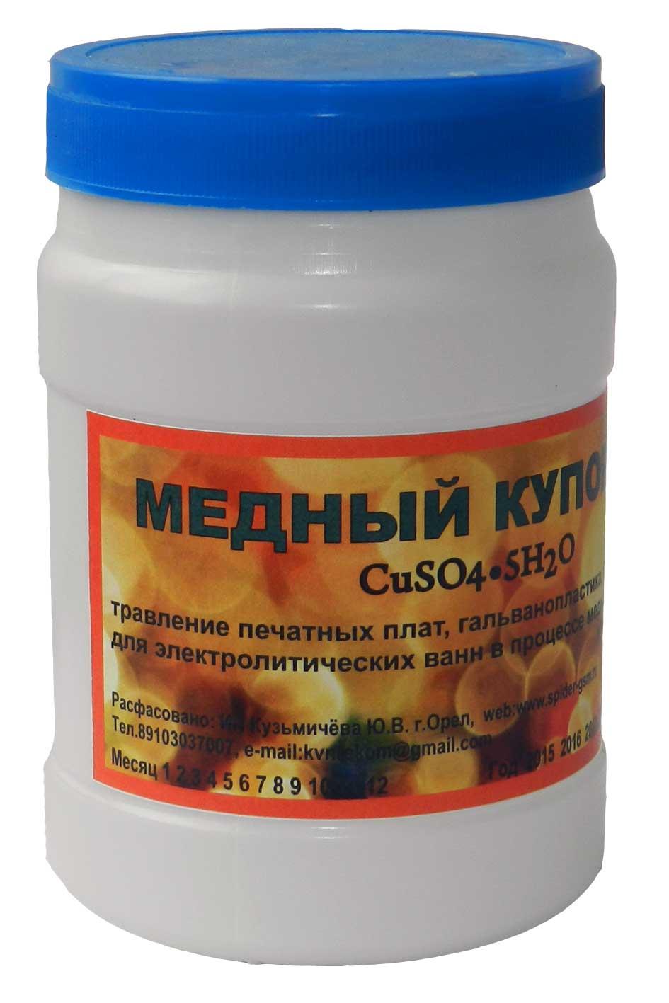 медный-купорос-100г