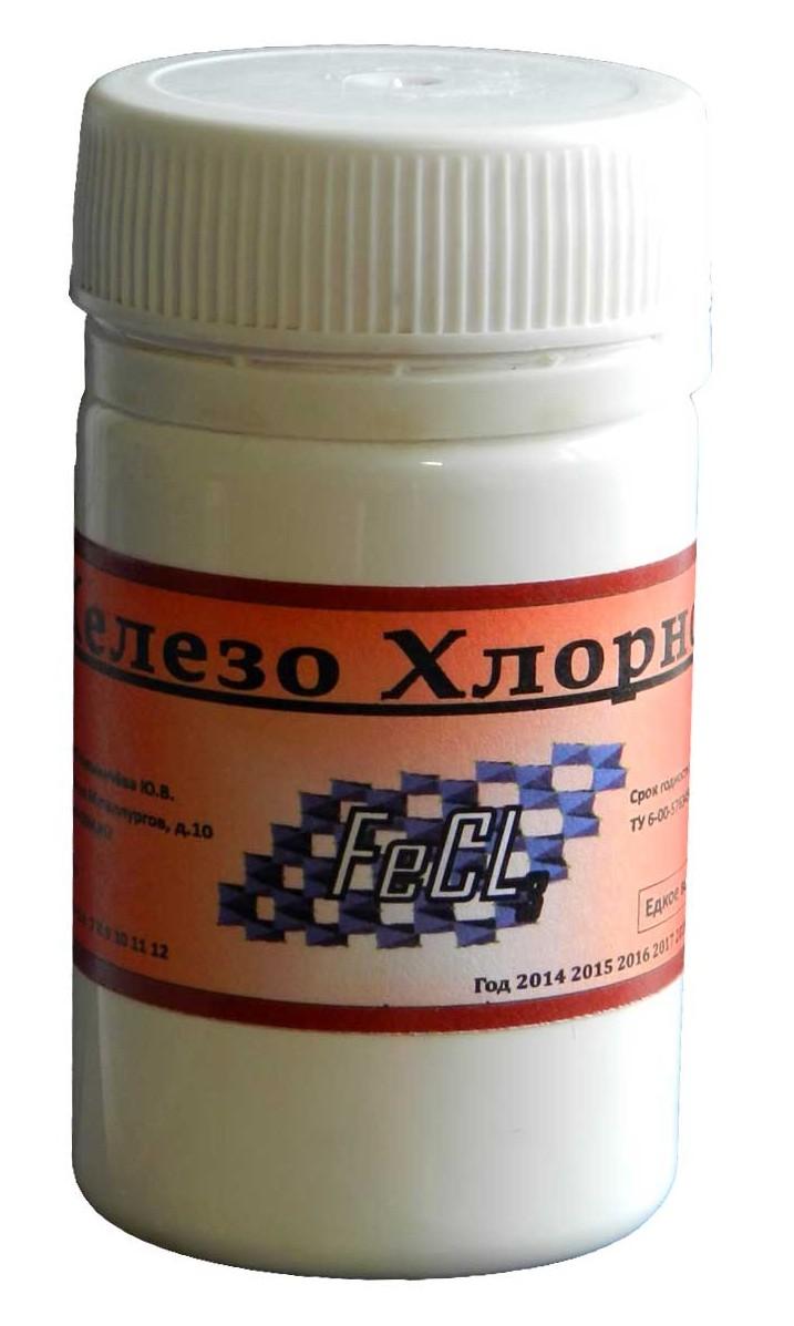 железо-хлорное-безводное-50мл.