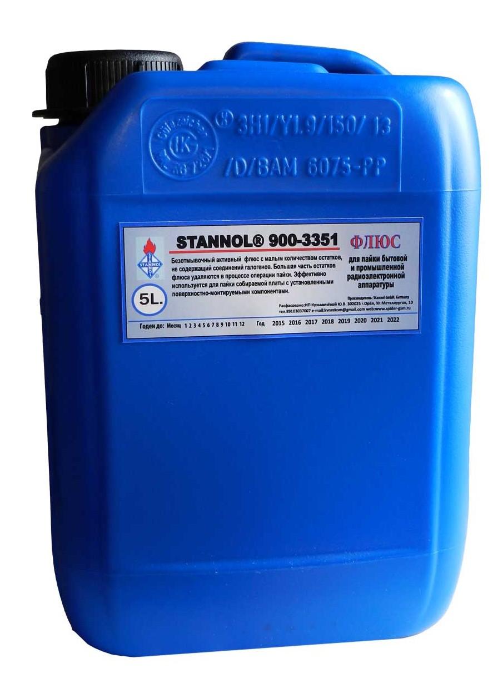 Станнол-900-3351--5литров