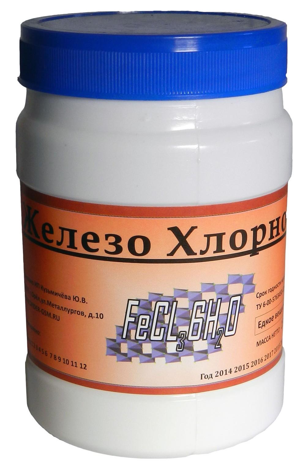 6-и-водн.железо-хлорное-100-и-250г..jpg